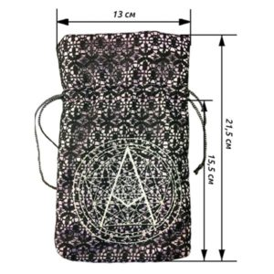 pouch_2